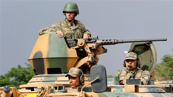 Turkish Armed Forces