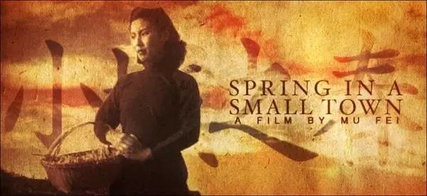 Spring in a Small Town Movie from China
