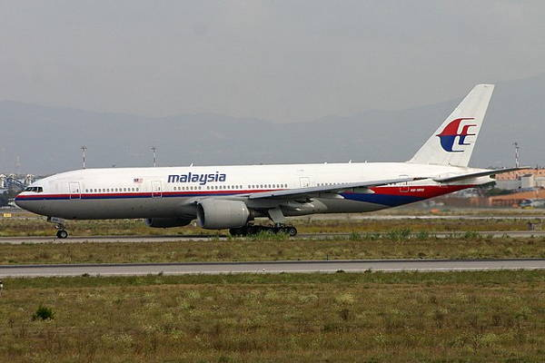 Flight 17- Malaysia Airlines