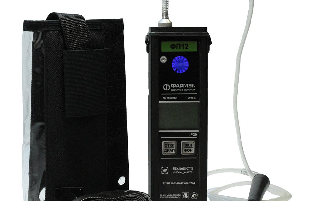 Приборы для обнаружения утечек газа