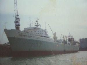 Soviet factory ship Sovetkaya Rossiya