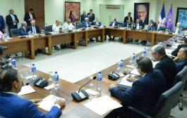 Miembros Comité Político del PLD estarían compelidos a tratar reforma Constitución