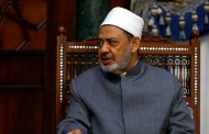"""Un imán egipcio afirma que está bien golpear a las mujeres siempre que """"no se rompan sus huesos"""""""