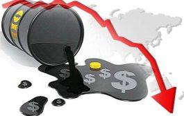 Precio del petróleo de EE.UU. sube cerca de dos dólares