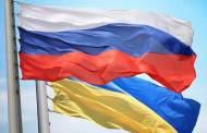 Rusia llama a Ucrania a evitar fantasías sobre conflicto de Donbass