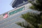 'Hackers' comienzan a publicar documentos secretos de Pemex luego que la compañía se negara a pagar un rescate en bitcóines