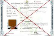 En EEUU quitarán ciudadanía a quienes hayan cometido delitos y obtenida con fraude