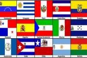 Celebran Mes de la Herencia Hispana en EEUU