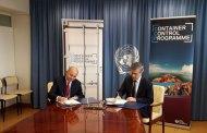 Costa Rica recibe cooperación de ONU para seguridad portuaria