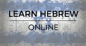 learn hebrew online
