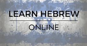 learn hebrew online