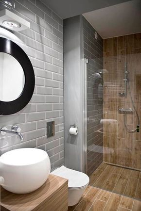 idée décoration salle de bain - petite salle de bain bois et grise ... - Salle De Bain Bois Et Gris