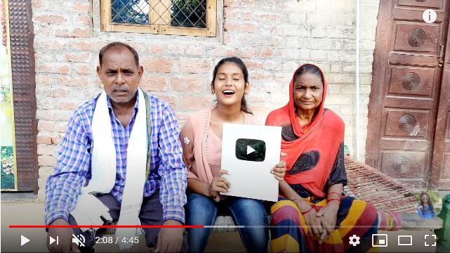 शिवानी कुमारी को अपनी कड़ी मेहनत के साथ यूट्यूब सिल्वर बटन मिला