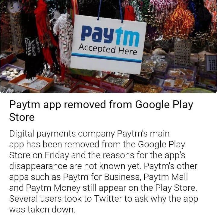 #Paytm #indiatv #Indiatoday #aajtak #danikjagran #danikbhaskar #hindiHindustan #… news in hindi