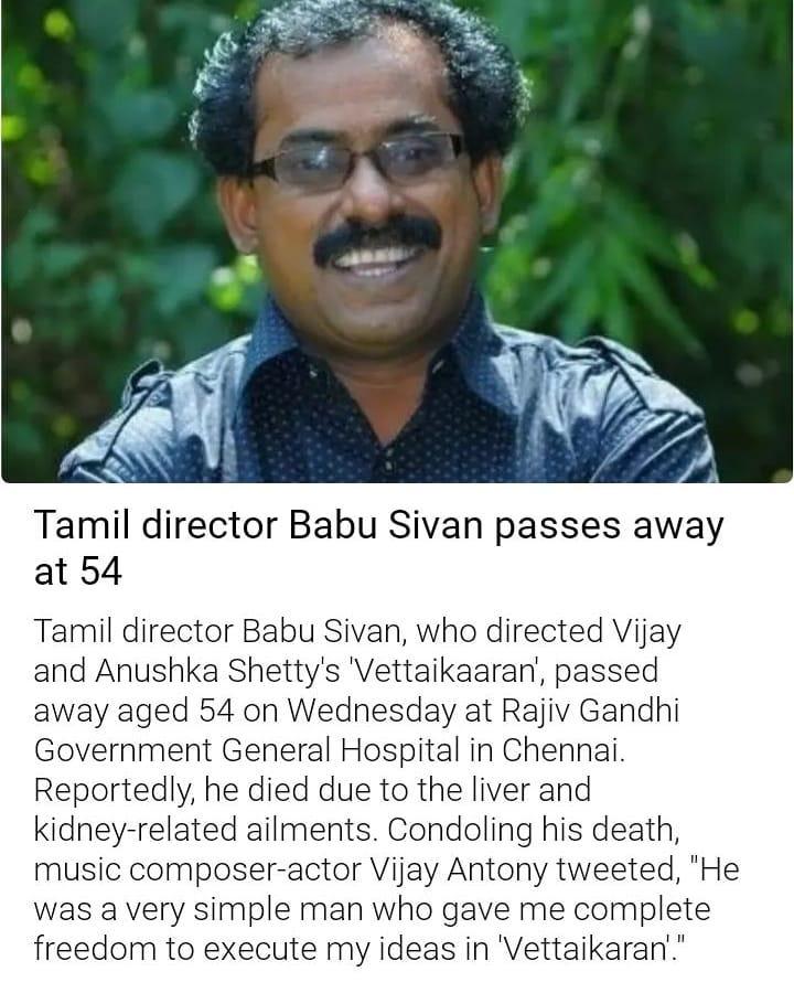 RIP  . . . . #babusivan #Tamildirector #indiatv #Indiatoday #aajtak #danikjagran… news in hindi