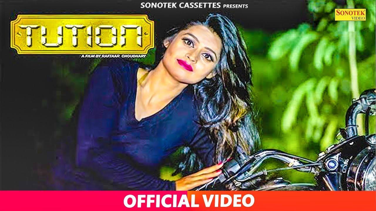 sonotek new song Tution | Manish Rao | Tavinda Kaif | Latest Haryanvi Songs Haryanavi 2017 | Sonotek