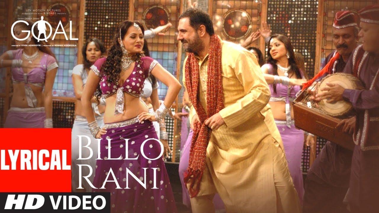 t series new song 'Billo Rani' LYRICAL | Dhan Dhana Dhan Goal |John Abraham | Anand Raaj Anand, Richa Sharma
