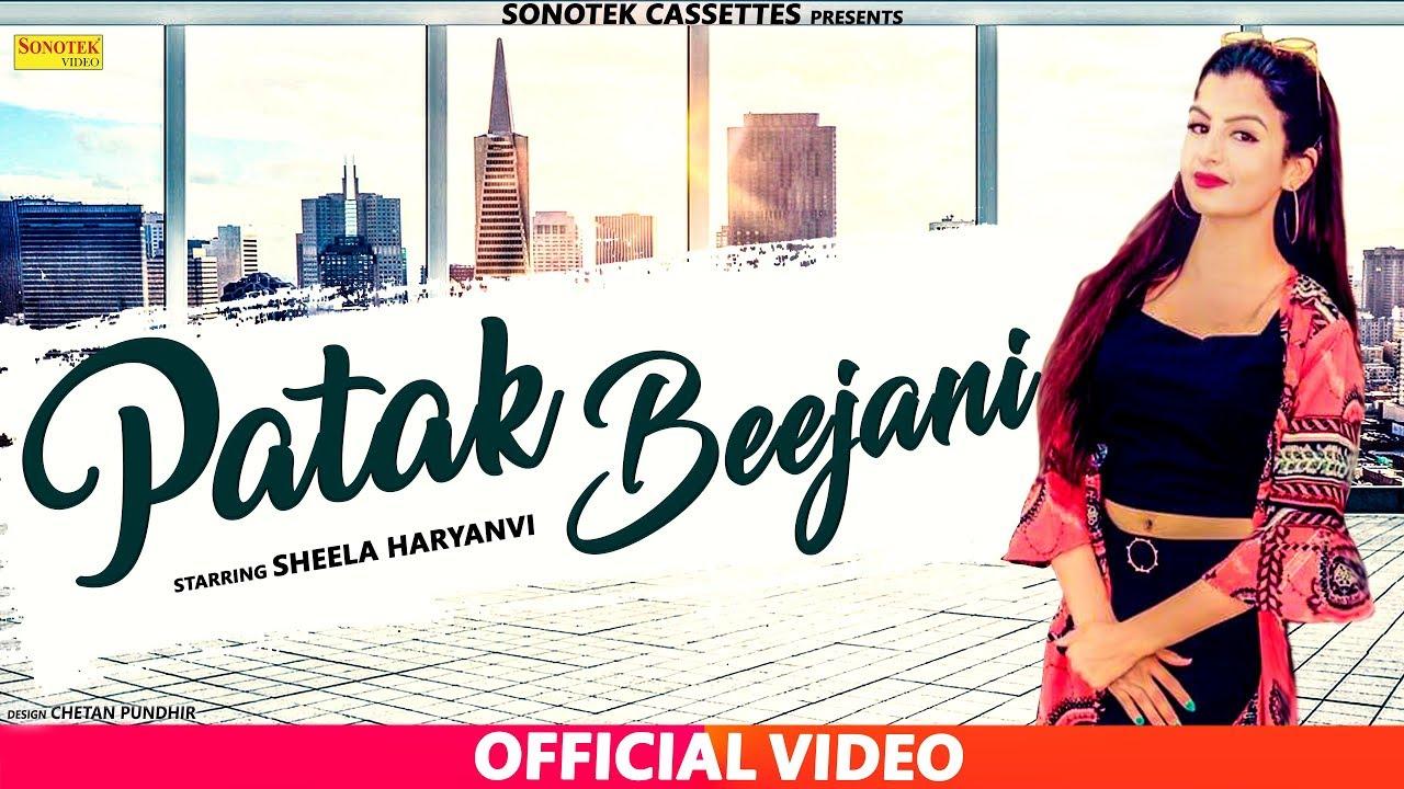 sonotek new song Patak Beejani | Arju Dhillon,  Devender Foji | New Haryanvi Song 2017 | Sonotek