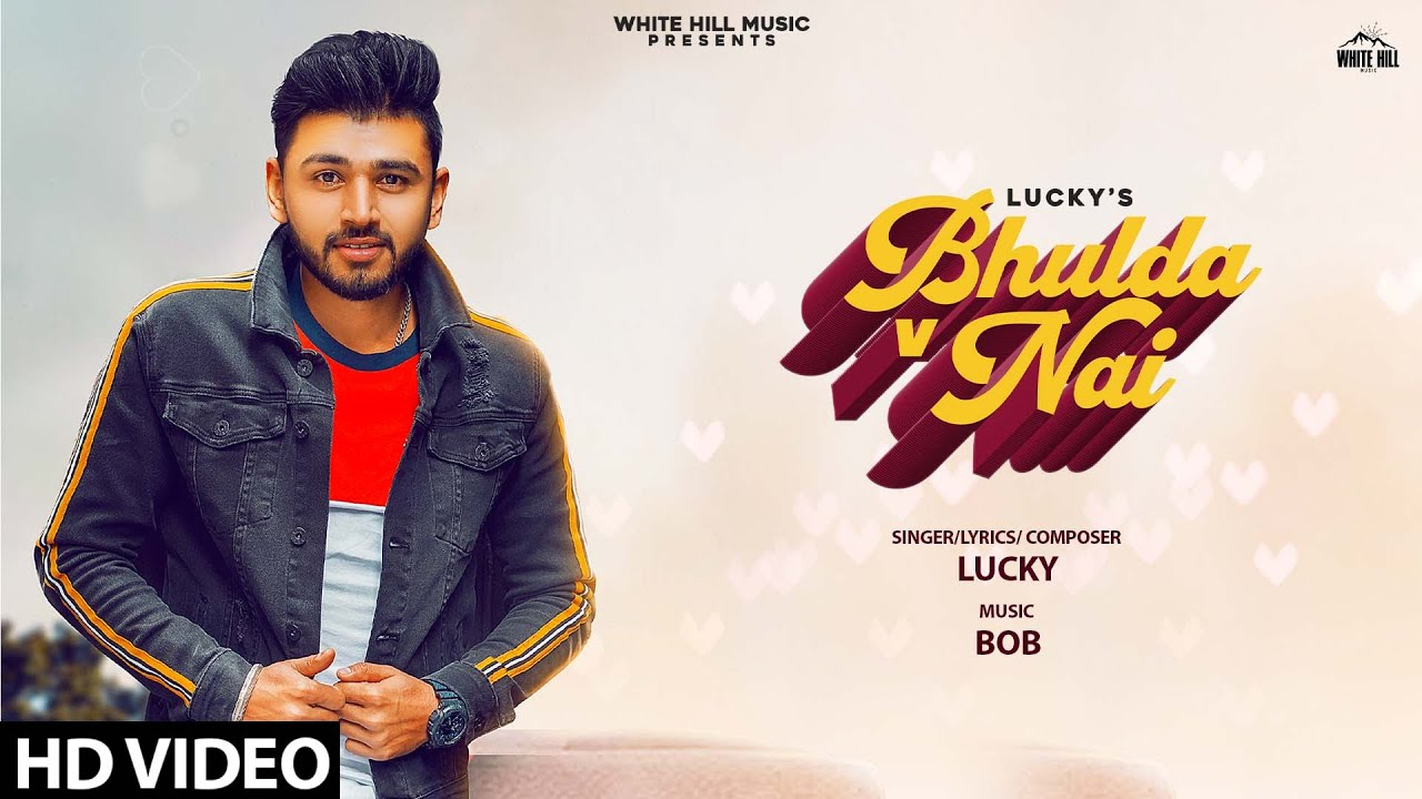 White hill music Bhulda v Nai (Full Song) | Lucky | New Song 2019 | White Hill Music