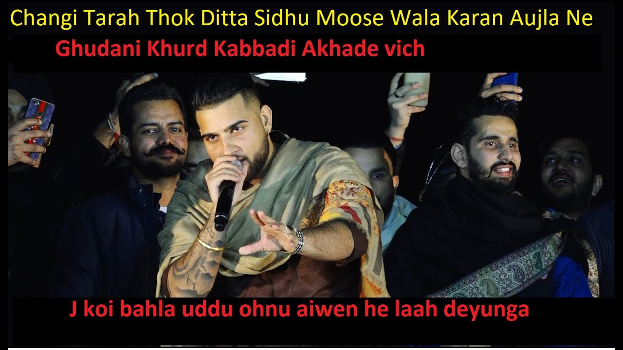 sidhu moose wala new song Karan Aujla Reply  Sidhu Moose Wala Says Don't put your Mother In front of Media for your mistakes