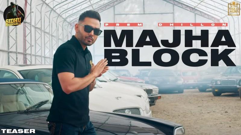 sidhu moose wala new song Majha Block (Official Teaser) | Prem Dhillon | Roopi Gill | Sukh Sanghera | Sidhu Moose Wala | SAN B