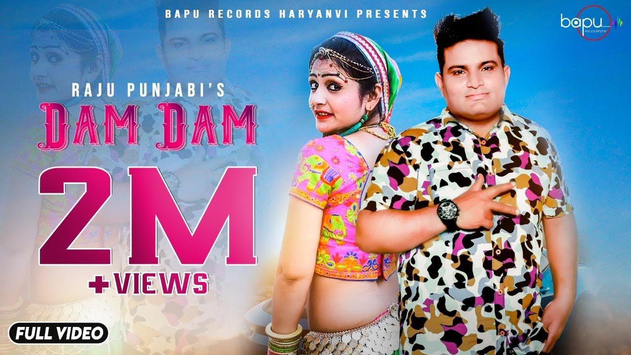 haryanvi song-Dam Dam | Raju Punjabi | Gori Nagori | Latest Haryanvi Songs Haryanvi 2020 | DJ Song 2020/Dance Bapu