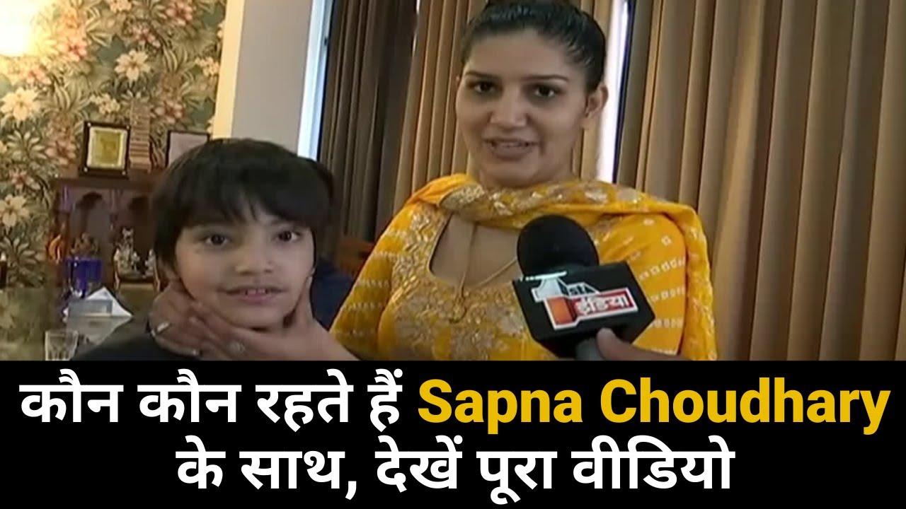 haryanvi song-Sapna Choudhary का New Year Celebration | Welcome 2020 | Sapna Choudhary's Family