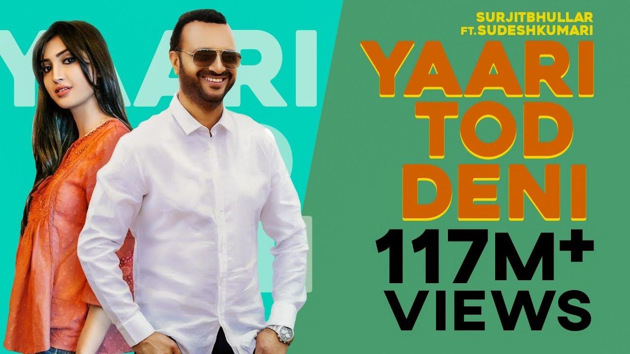 gulzar song-Yaari Tod Deni (Official Video) : Surjit Bhullar Ft. Sudesh Kumari   Latest Punjabi Songs 2020-gulzar chhaniwala song