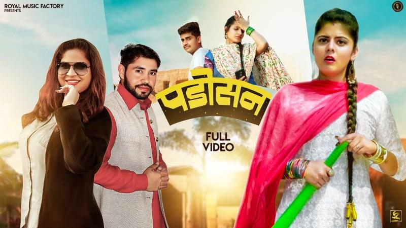 sonotek new song Padosan | Sheenam Katholic, Gagan Haryanvi, Parul Khatri, Rahul Bhod | Haryanvi Songs Haryanavi 2020