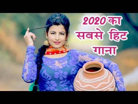 haryanvi song-2020 का सबसे हिट गाना Sheela Haryanvi, Jaji King | Haryanvi Song Latest Haryanvi Song 2020