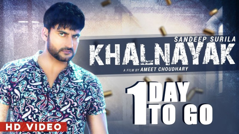 haryanvi song-Ajay Hooda | Khalnayak (1 Day To Go) | Sandeep Surila | Latest Haryanvi Song 2020