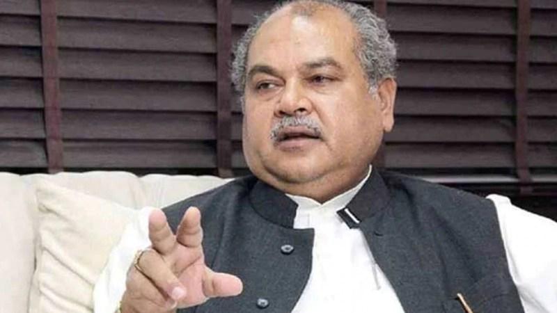 Agriculture Minister Narendra Singh Tomar reactions on Farmers Protest | किसान आंदोलन पर सामने आया कृ्षि मंत्री नरेंद्र तोमर का बयान, कही ये बड़ी बात