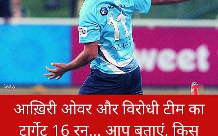 इंडियन प्रीमियर लीग के 13वें सीजन का आगाज 19 सितंबर से यूएई में होने जा रहा है. … news in hindi