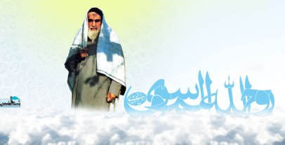 Ruhollah-Khomeini