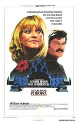 387Px-Girl From Petrovka Movie Poster