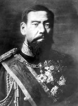 441Px-Black And White Photo Of Emperor Meiji Of Japan