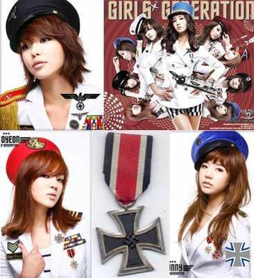 Girls-Generation Yiw1S 22975