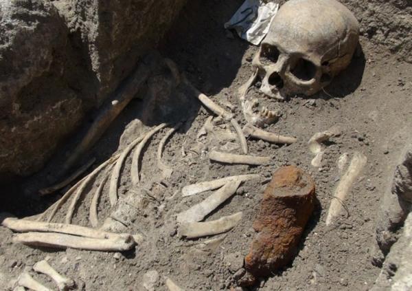 Bulgarian Vampire Skeleton