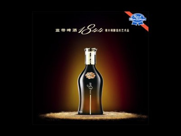 Pabst-Blue-Ribbon-Was-Cheap-And-Fratty-Now-It-Sells-For-44-In-China