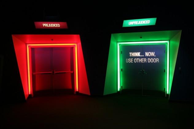 MOT--Tolerancenter Entrance