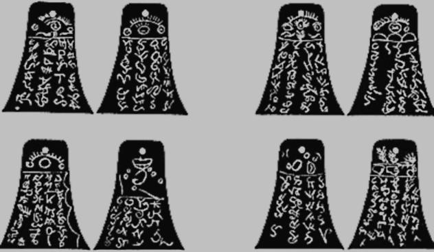 Kinderhook Plates