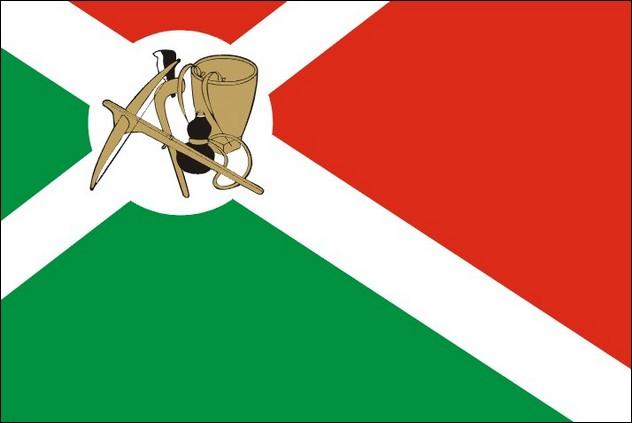 3_Montagnard-flag