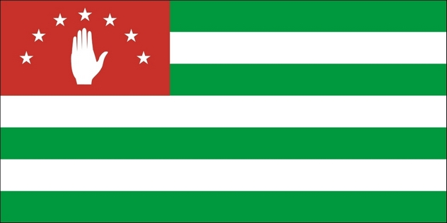 7_1024px-Flag_of_Abkhazia