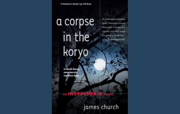 8-a-corpse-in-the-koryo