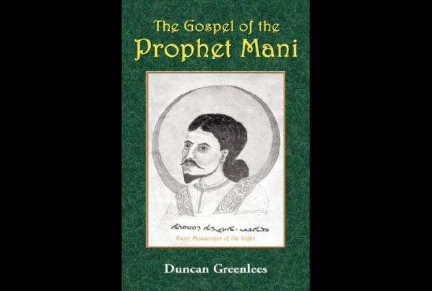 2-gospel-of-prophet-mani