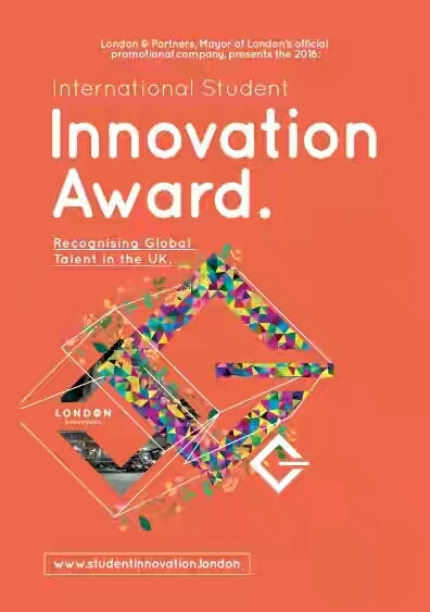 International student innovation award