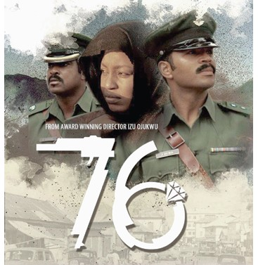 Top 15 Highest Grossing Nollywood Movies Ever (Updated)