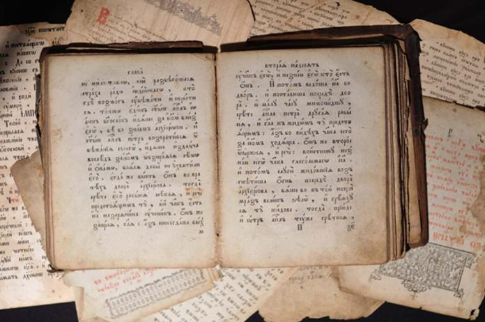This Rare 'Slave Bible' Was A Powerful Mind Control Device Used by British Missionaries