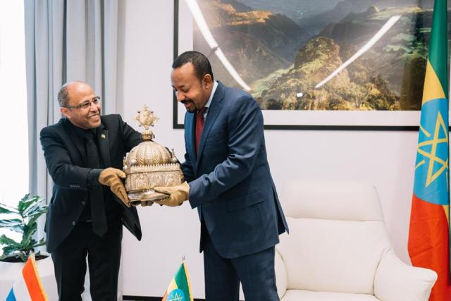 Ethiopian 18th Century Crown Hidden in Netherland for 21 Years Finally Returns Home