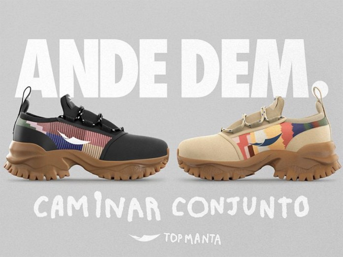 Ande Dem Trainers